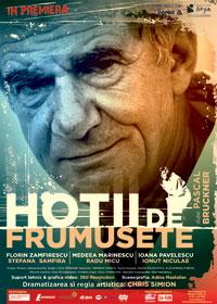 hotii_de_frumusete_afis